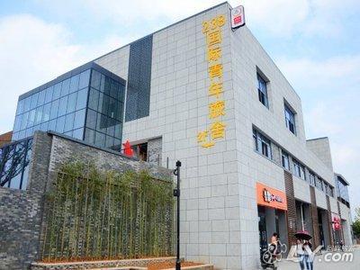 宁波市江北区洪塘中心幼儿园裘市分园附近宾馆