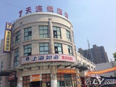 花桥可以办上海的宽带