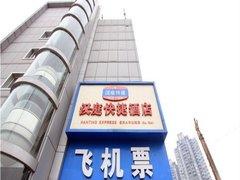 汉庭酒店(重庆火车北站店)图片