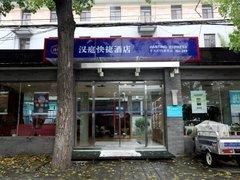 汉庭酒店(北京中关村四通桥店)图片