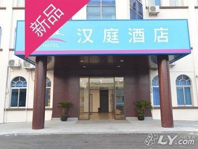 上海浦东机场1月16日航班时刻表