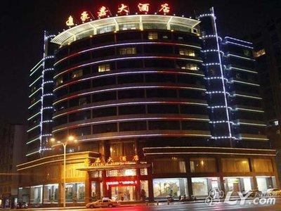 石狮豪嘉大酒店图片