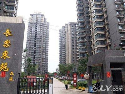 西安秦海公寓宾馆图片