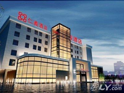 青岛东城纤维有限公司附近宾馆
