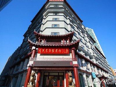 长春关东商务宾馆图片