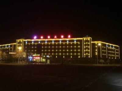 全国酒店 海西蒙古族藏族自治州酒店 德令哈市酒店 > 德令哈裕恒大