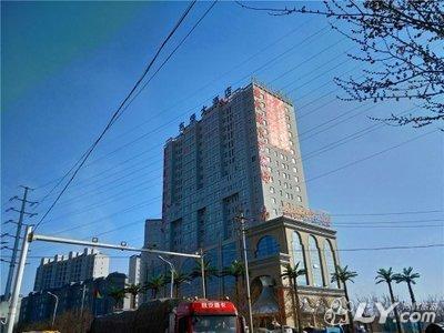 乌鲁木齐东华大酒店图片