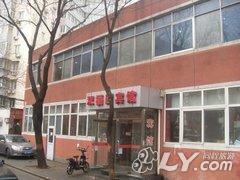 查看北京双福园宾馆图片