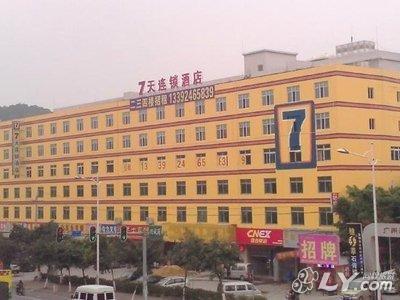7天阳光酒店(广州太和涉外学院店)图片