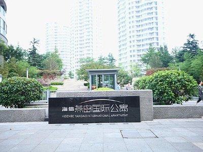 同程首页 全国酒店 青岛酒店 市南区酒店 > 喜悦之家公寓(青岛燕岛
