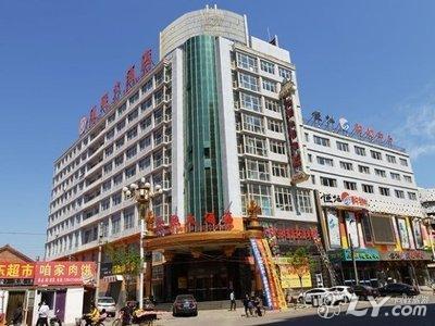隆化泓熙大酒店图片