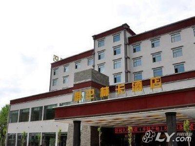 西宁塔尔寺(湟中)附近宾馆
