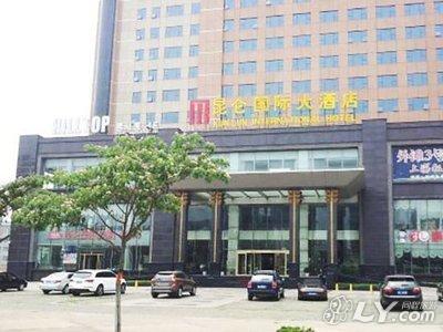烟台昆仑国际大酒店图片