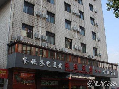 邯郸火车站附近的宾馆