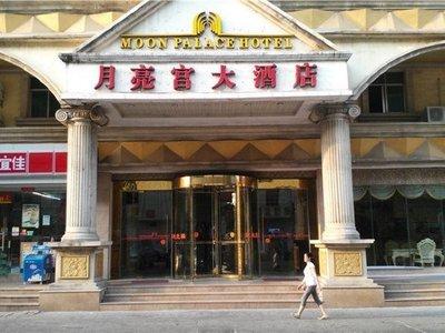 惠州月亮宫大酒店