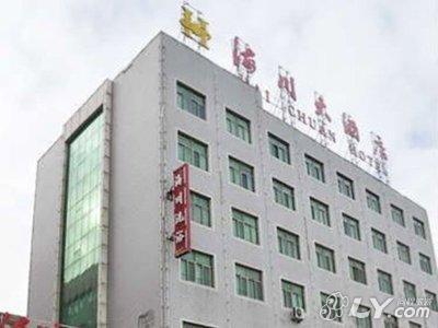 金乡海川大酒店图片