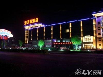 朔州海天海酒店图片