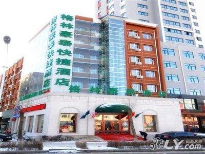 格林豪泰(佳木斯火车站店)图片