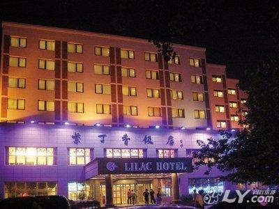 山东省青岛第四十一中学附近宾馆