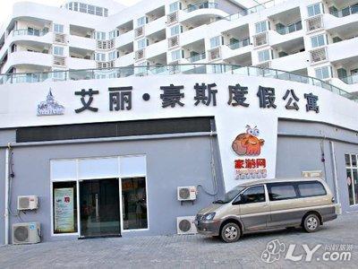 巽寮湾海公园度题酒店附近酒店