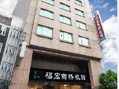 新竹福宏商务旅馆(Fuhung Hotel)图片