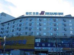 锦江之星(北京中关村店)图片