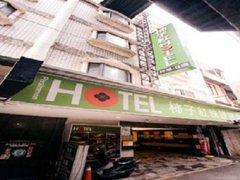 新竹市柿子红快捷旅店(Persimmon  Hotel)图片