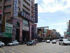 新竹金顿国际大饭店(Kingdom Hsinchu Hotel)图片