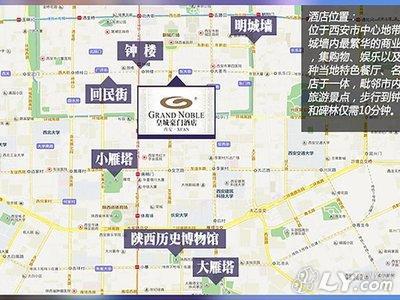 西安皇城豪门酒店(高级房+手绘地图1份)