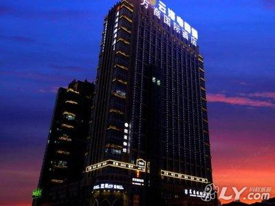 杭州万商国际酒店图片