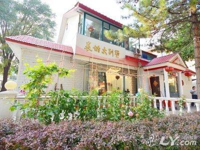 忻州顿村温泉度假村美的太别墅图片