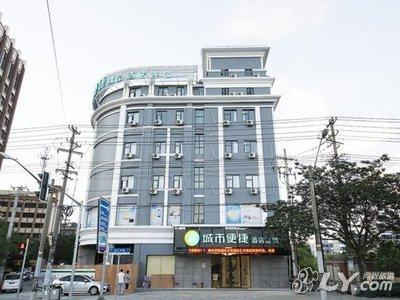 城市便捷酒店(上海松江方塔园松汇中路店)图片