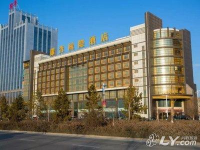 榆林银杏国际酒店图片图片