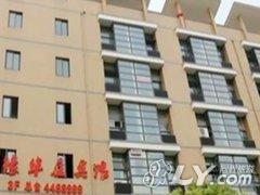 岱山锦缘华庭宾馆